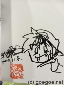 2014-11-08_164101