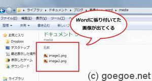 word5